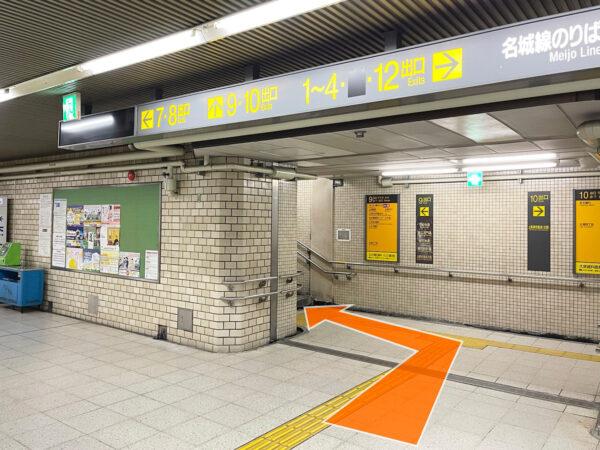 地下鉄名城線・鶴舞線「上前津駅」9番出口から出ます。