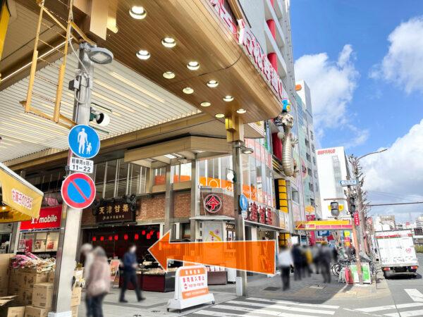 万松寺通りを左折しアーケードに入ります。