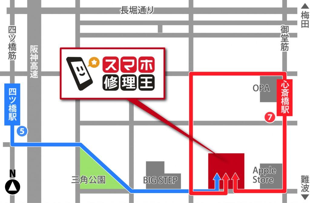 XPERIA修理王 大阪心斎橋店 アクセス 5