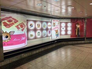 スマホ修理王 名古屋栄店 アクセス3