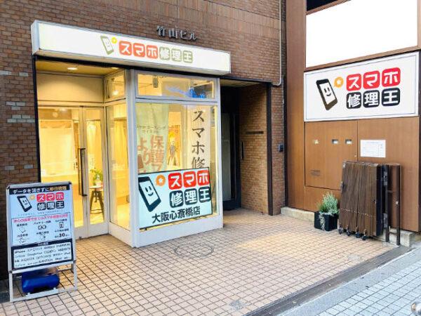 通りの右側、竹山ビルの1階に店舗がございます