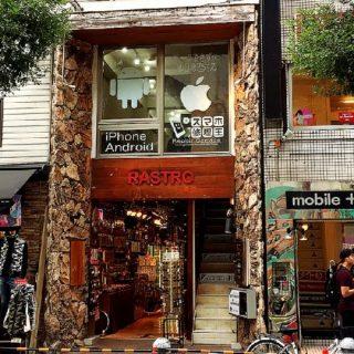 XPERIA修理王 大阪心斎橋店