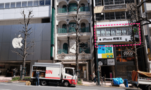 XPERIA修理王 渋谷神南本店