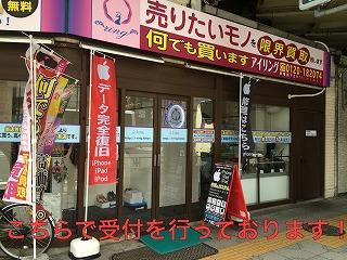 asakusa_access4