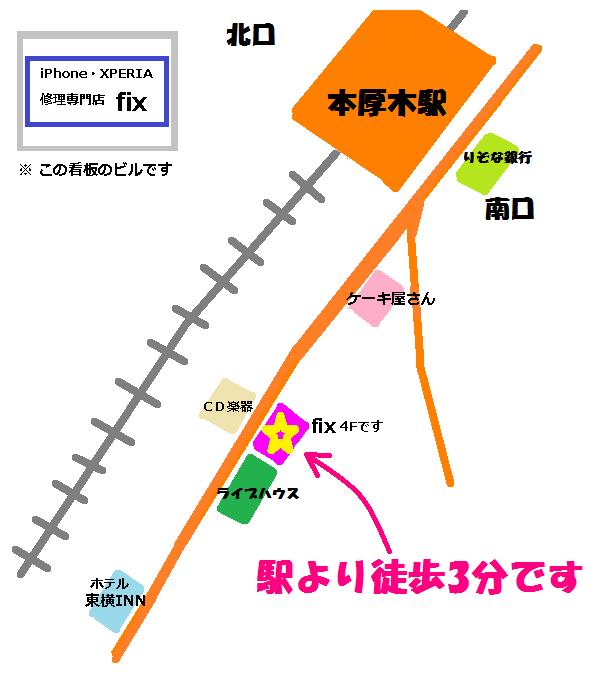 atsugi_access1