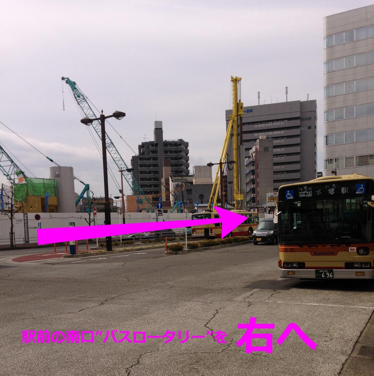 XPERIA修理王 厚木店 アクセス2