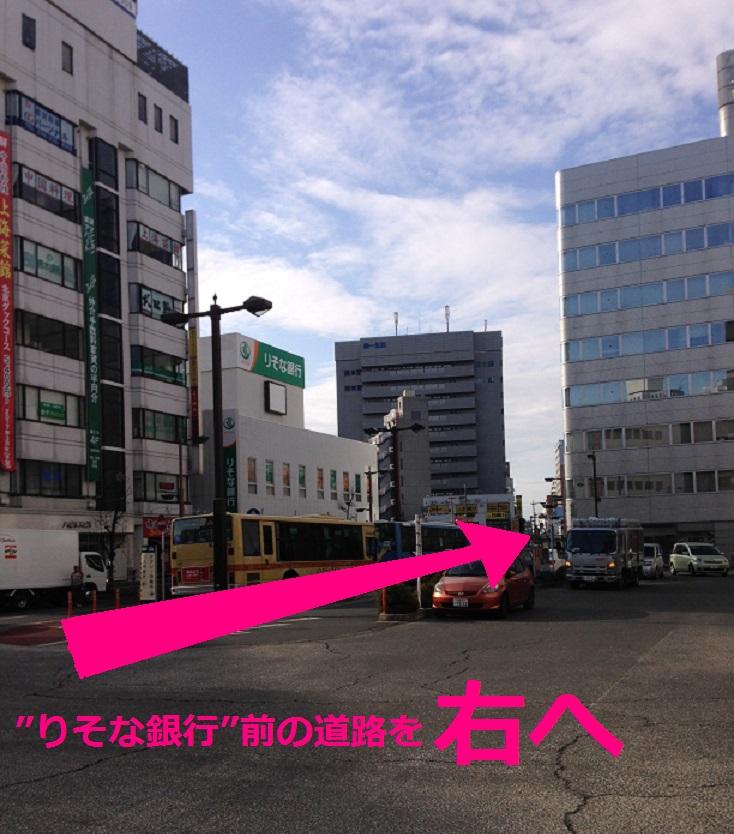 atsugi_access2