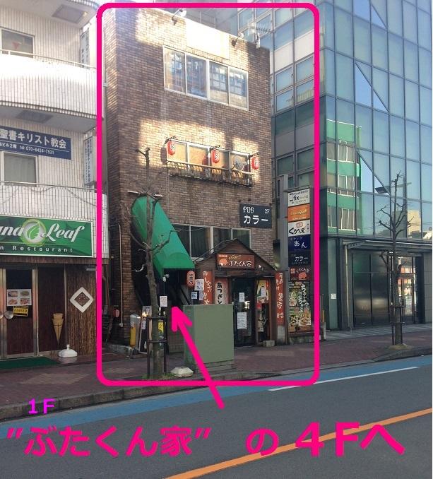 atsugi_access4