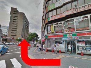 XPERIA修理王 北海道札幌北大前店 アクセス 1