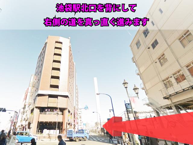 XPERIA修理王 東京池袋北口店 アクセス 2