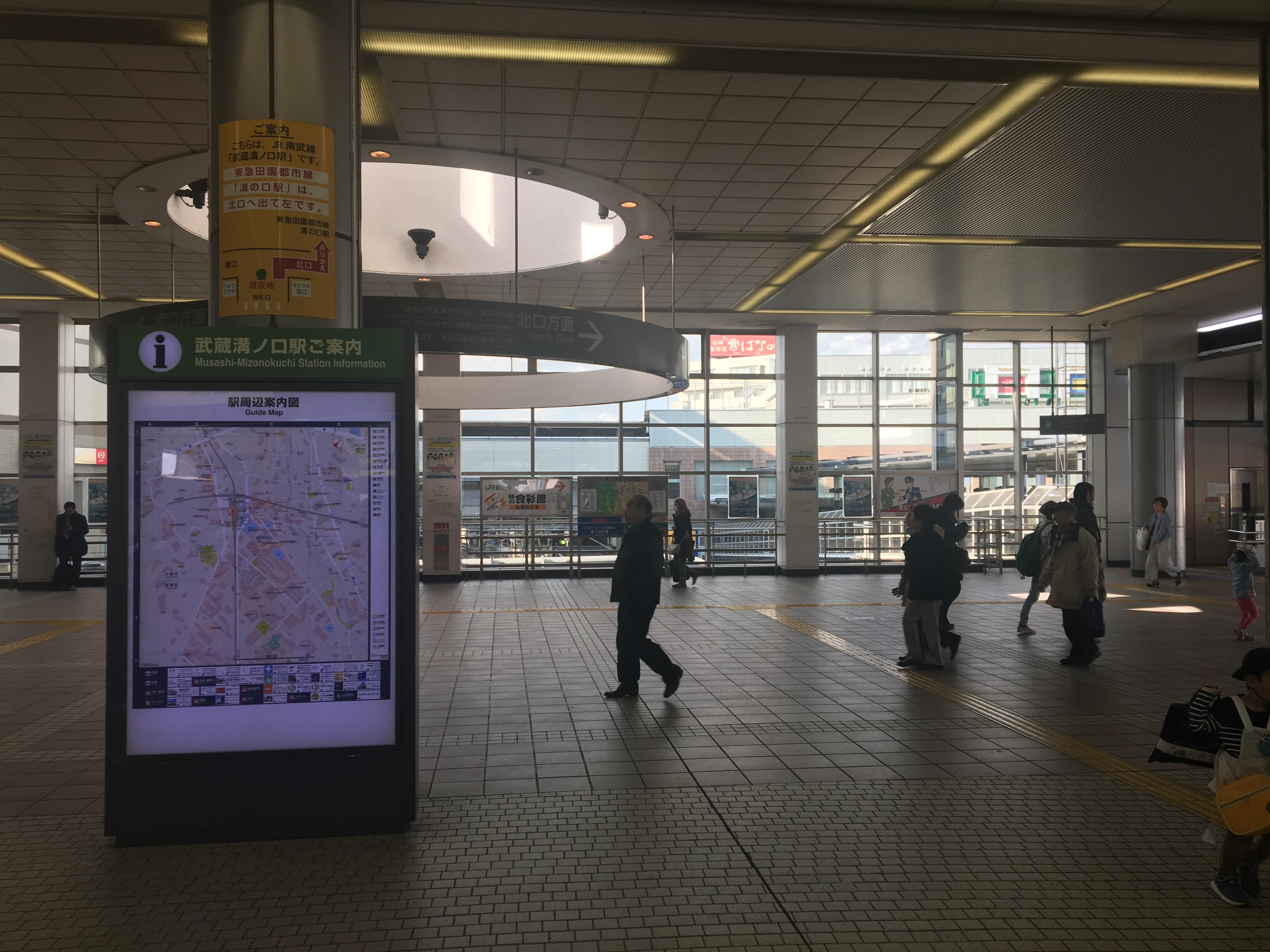 mizonokuchi2-1