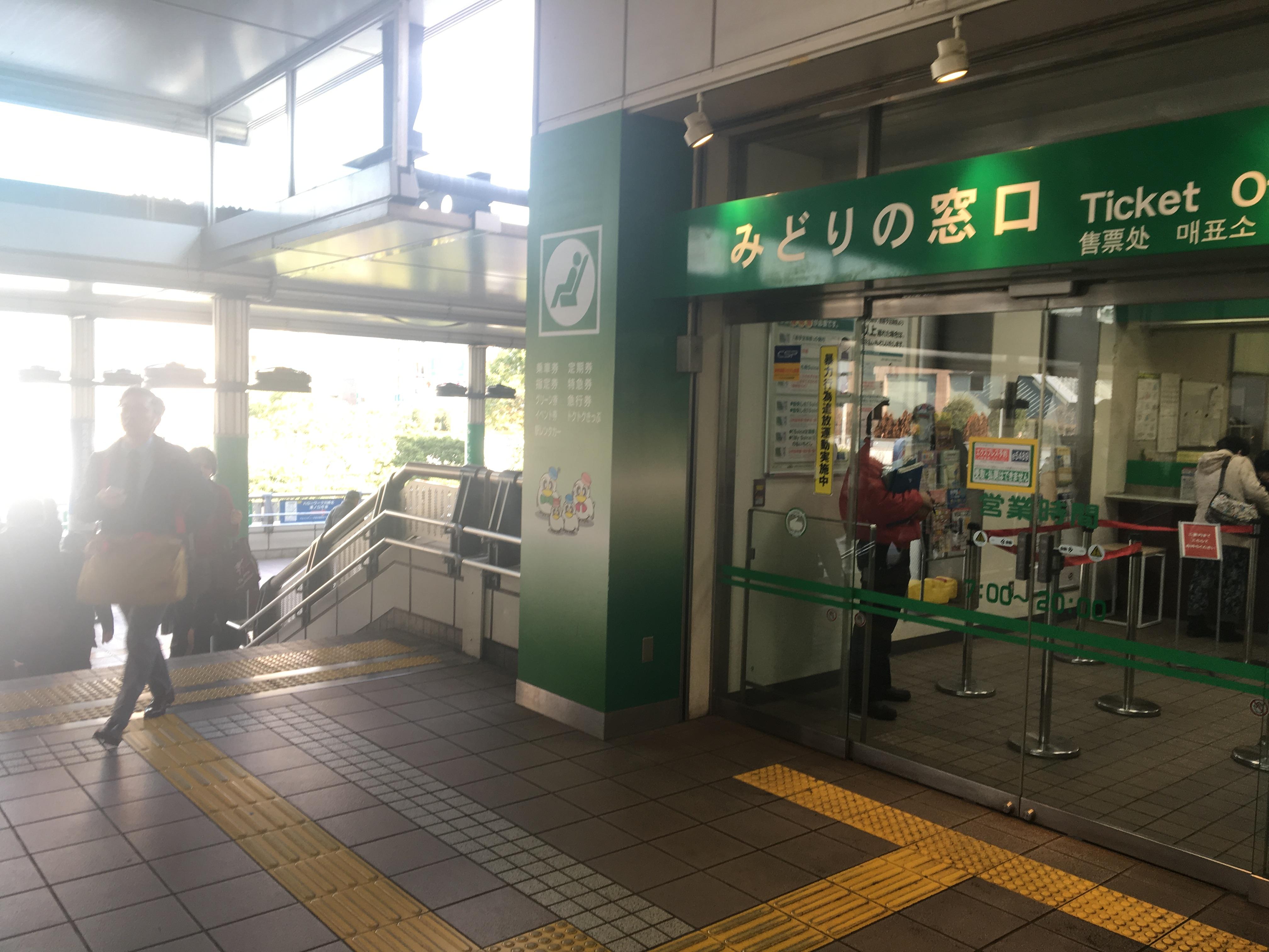 mizonokuchi2-2