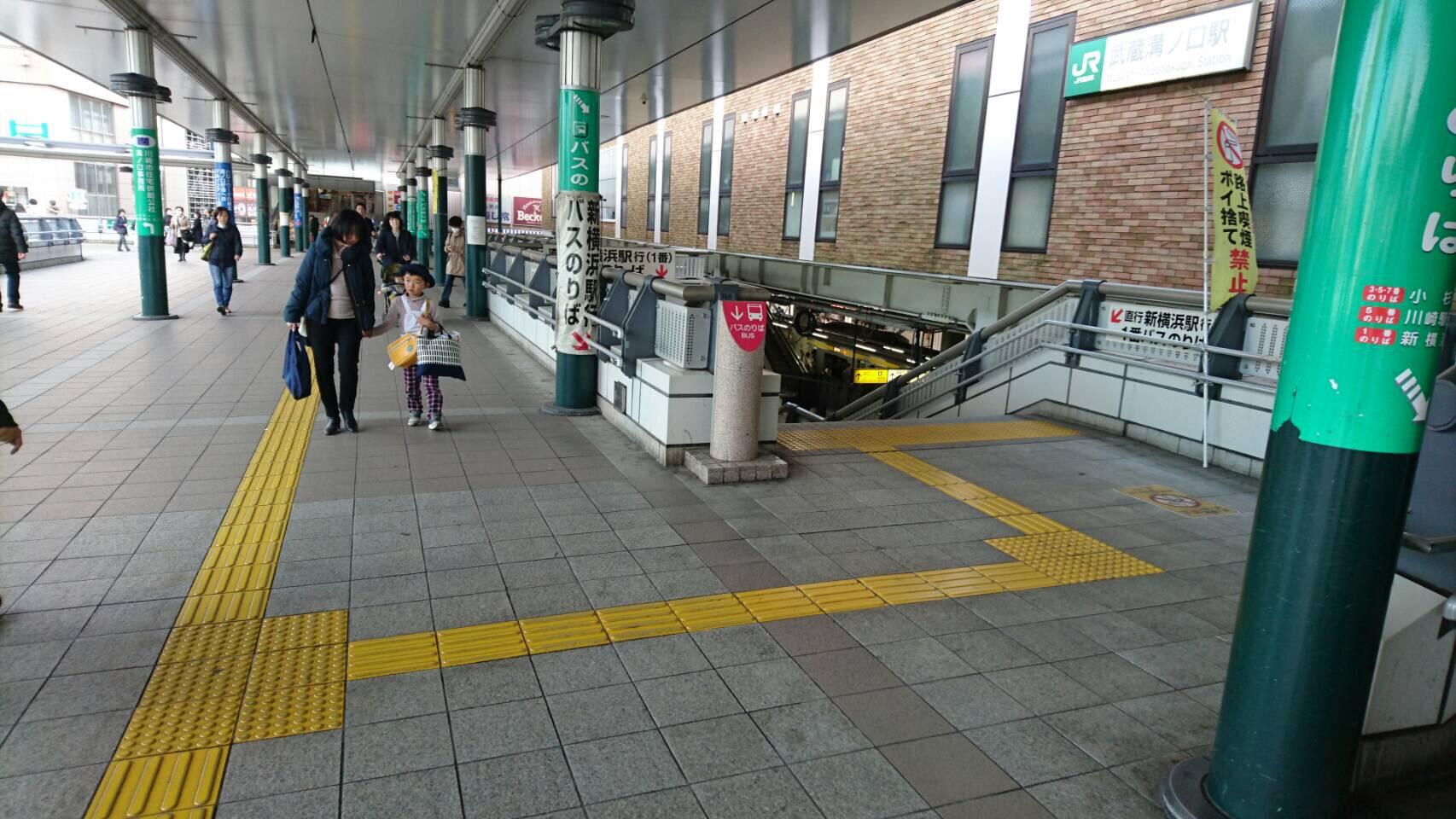 mizonokuchi2-3