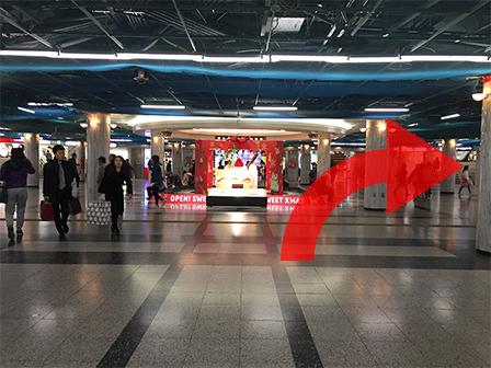 XPERIA修理王 名古屋栄店 アクセス2