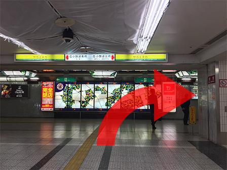XPERIA修理王 名古屋栄店 アクセス3