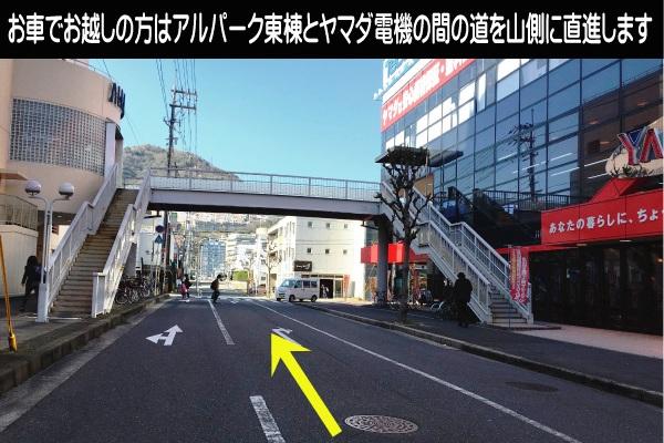 XPERIA修理王 広島店 アクセス 2
