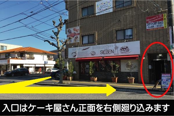 XPERIA修理王 広島店 アクセス 4
