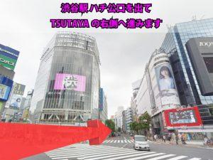XPERIA修理王 東京渋谷神南本店 アクセス 1