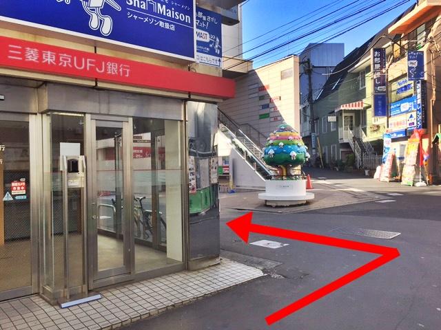 shimokitazawa2