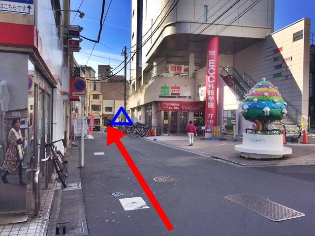 shimokitazawa3
