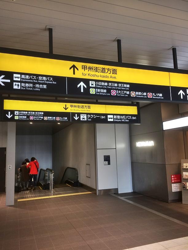 shinjuku_access2-1