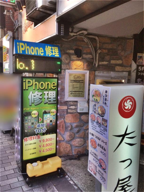 shinjuku_access2-6