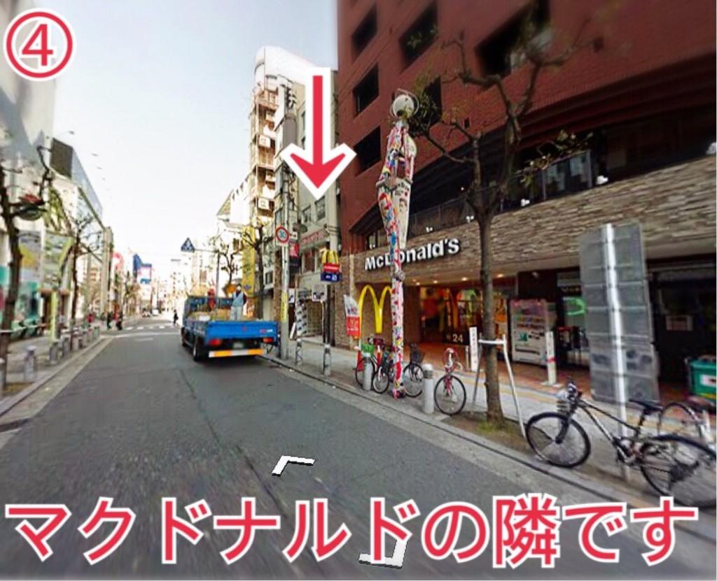 shinsaibashi4