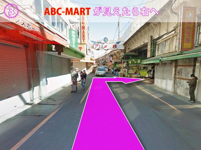 ueno_access3