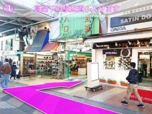XPERIA修理王 上野御徒町店 アクセス 4
