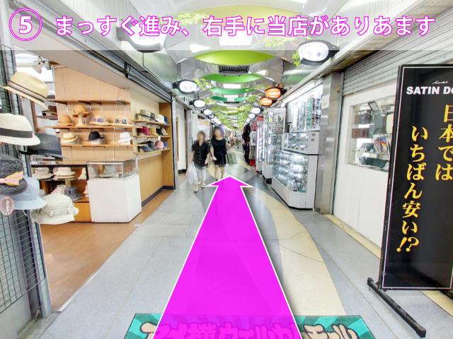 XPERIA修理王 上野御徒町店 アクセス 5