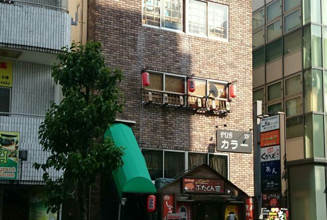 XPERIA修理王 神奈川厚木店