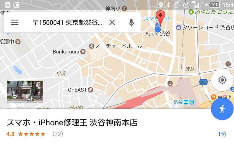 XPERIA修理王 駅近でアクセス便利