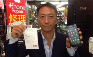 Mr.YK Had trouble with XPERIA Z2 after phone was submerged. 1