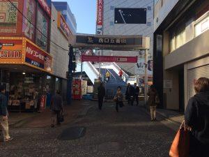 XPERIA修理王 横浜店 アクセス 2